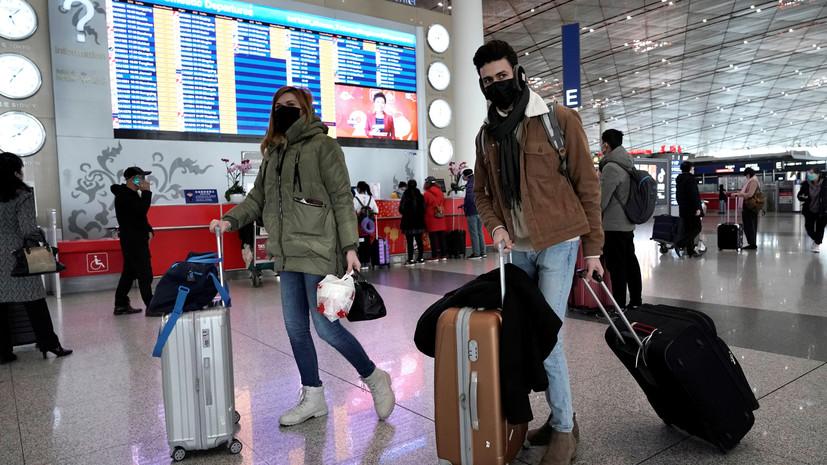 Минздрав определил место эвакуации россиян из Китая