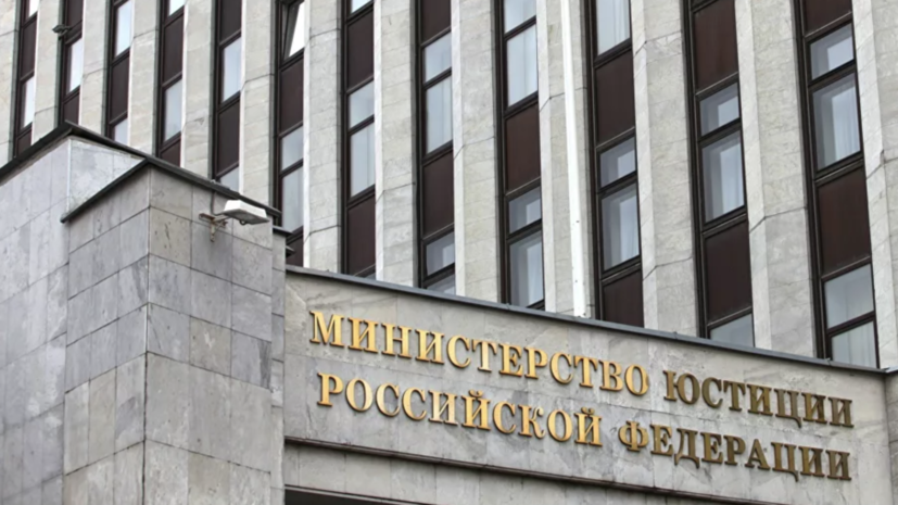 РБК: Минюст разрешит коллекторам работать под «цифровыми» псевдонимами