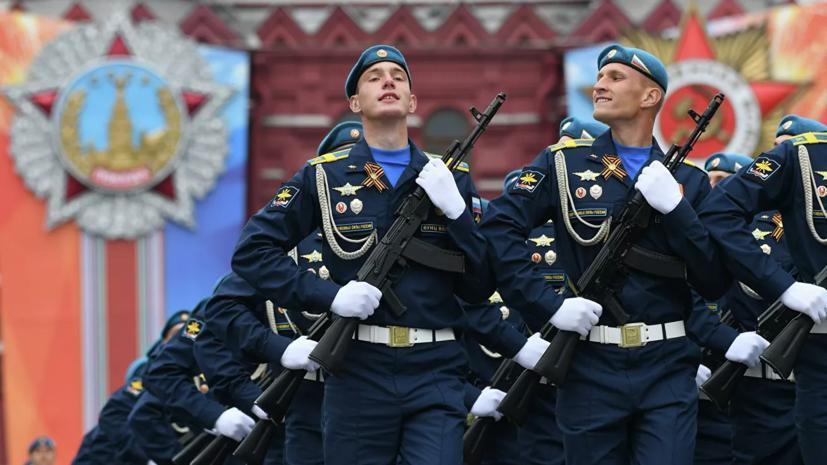 Польшу не приглашали на 75-летие Победы в Москву
