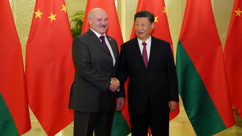 Лукашенко анонсировал серьёзный разговор с Си Цзиньпином
