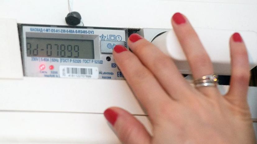 В Минэнерго предложили изменить тарифы на электроэнергию для бизнеса