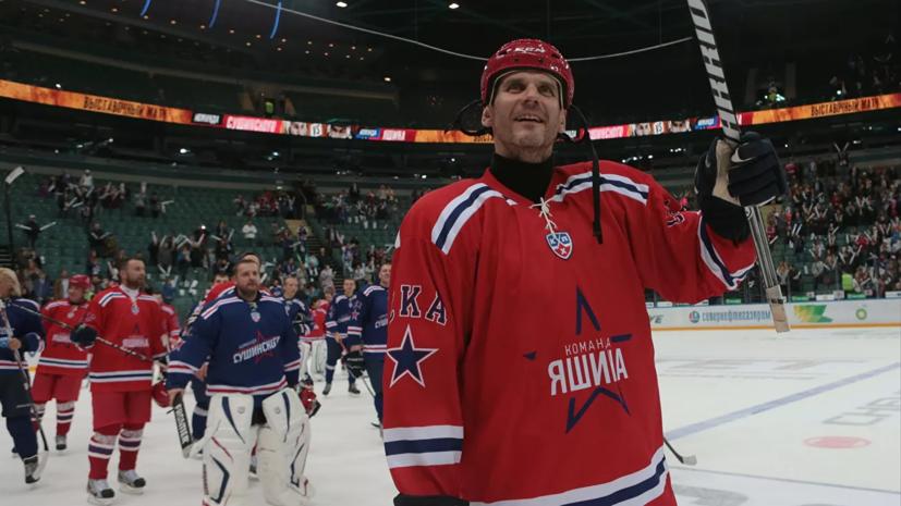 Алексей Яшин включён в Зал славы IIHF