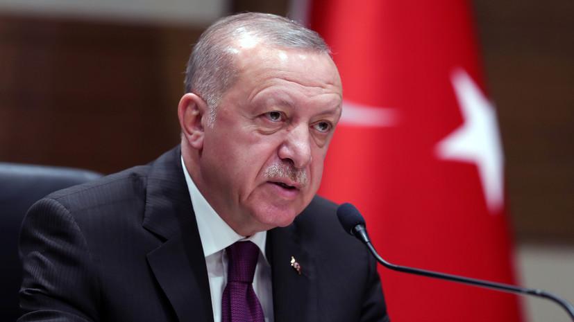Эрдоган заявил, что Турция не намерена обострять отношения с Россией