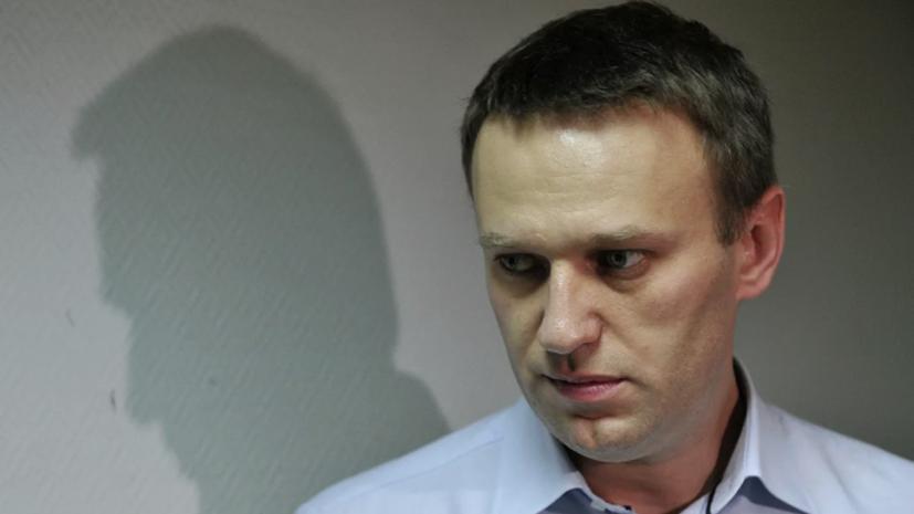 Приставы пытаются взыскать 4,2 млн рублей с НКО, через которую финансируются штабы Навального