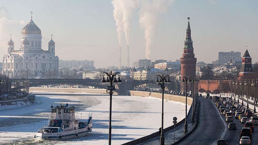 Со снегом и гололедицей: синоптики предупредили о надвигающемся на Москву похолодании