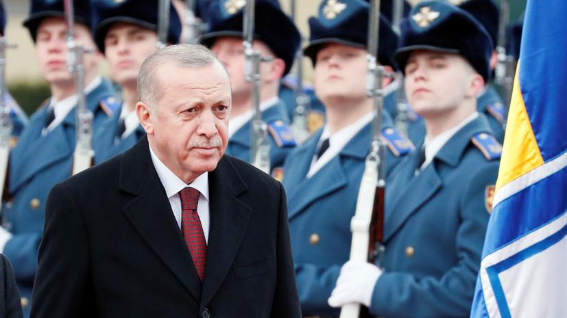 Эрдоган объяснил приветствие «Слава Украине!» в Киеве