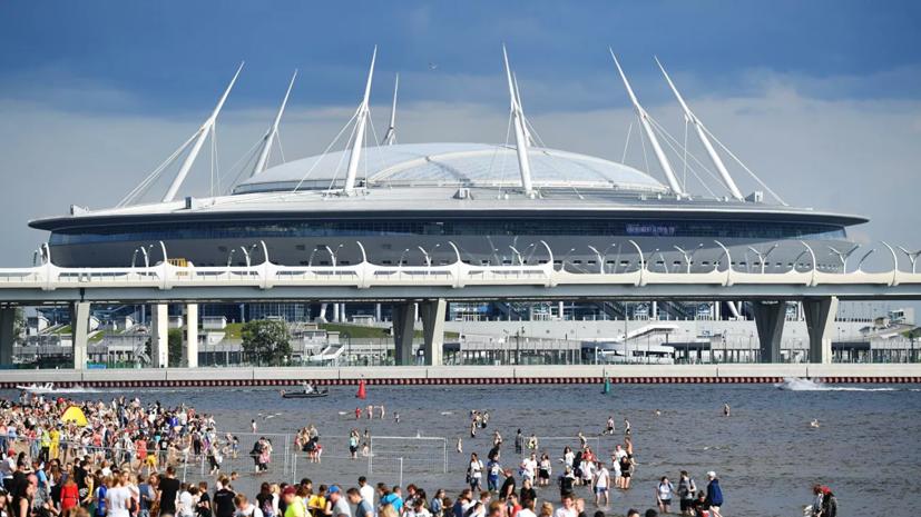 В УЕФА назвали стадион «Санкт-Петербург» полностью готовым к Евро-2020
