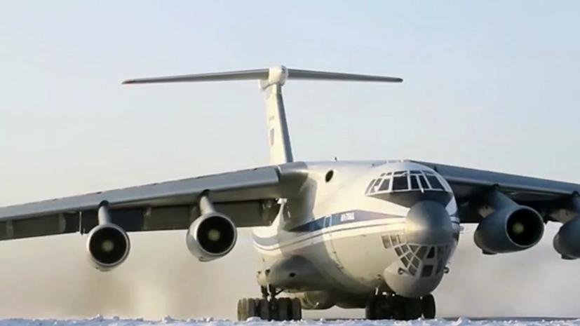 Второй самолёт ВКС России прибыл в Ухань