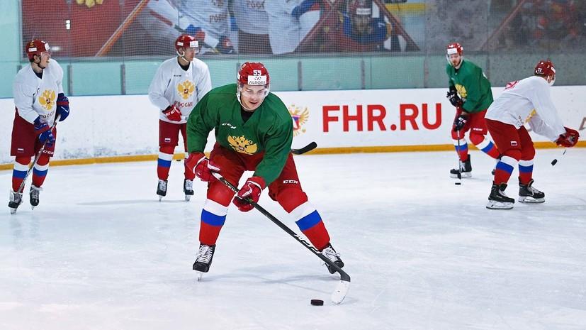 «Мы смотрим и на молодёжь, это наше будущее»: что думают игроки и тренеры об изменениях в сборной России по хоккею