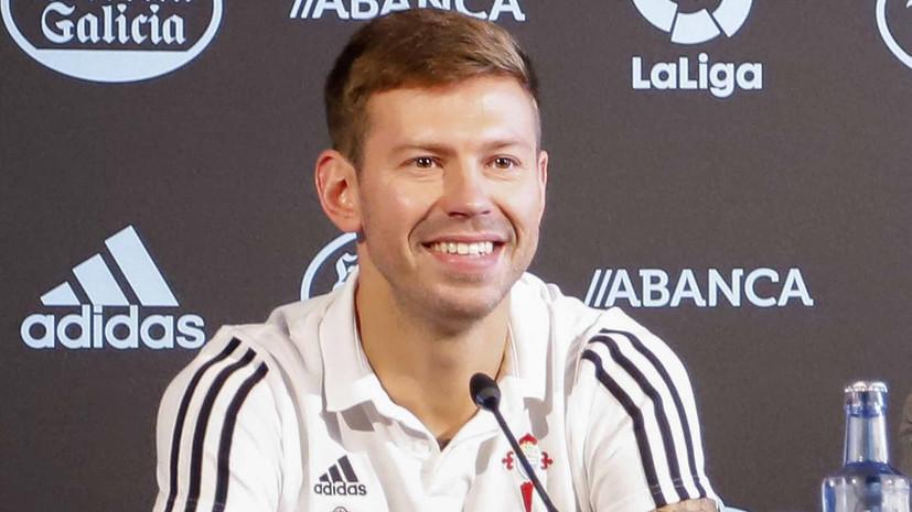Смолов рассказал, почему российским футболистам редко удаётся преуспеть за рубежом