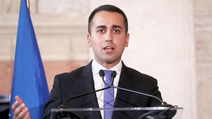 Глава итальянского МИД посетит Екатеринбург 7 июля