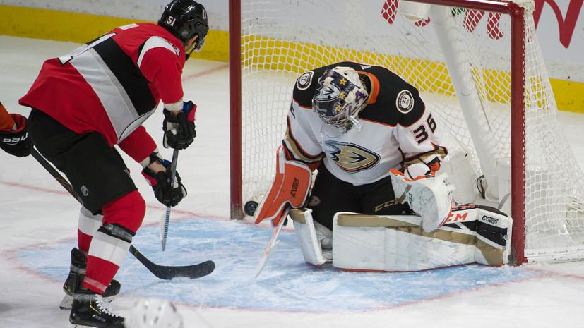 Шайба Анисимова не спасла «Оттаву» от третьего поражения подряд в НХЛ