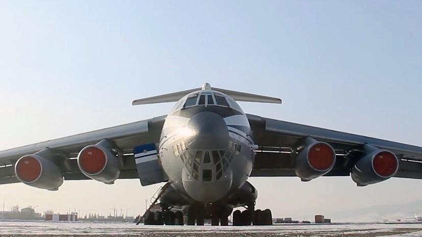 Первый самолёт ВКС с россиянами из Ухани приземлился в Тюмени