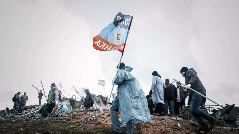 На Украине создали министерство по реинтеграции Донбасса