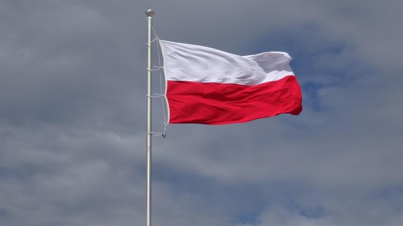 Посол России заявил о нагнетании «российской угрозы» в Польше