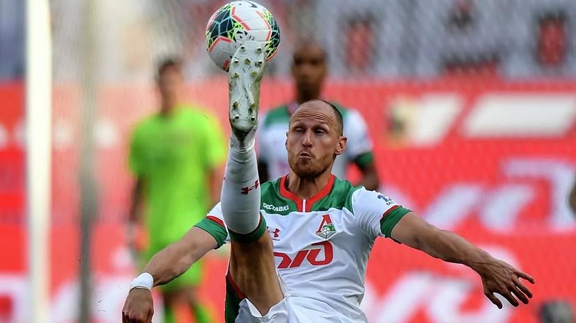 Хёведес заявил, что «Локомотив» готовится к битве в матче со «Спартаком»