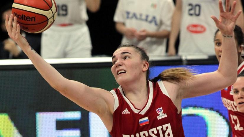 Баскетболистка Вадеева призналась, что в детстве комплексовала из-за роста