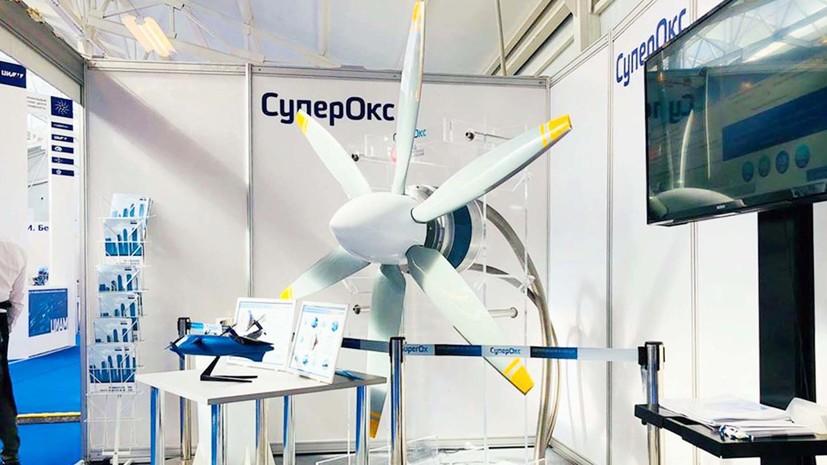 «Магистральное будущее авиации»: первые испытания электросамолёта в России пройдут в 2020—2021 годах