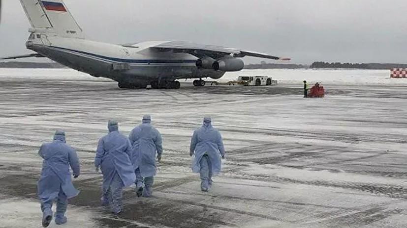 Второй самолёт ВКС доставил ещё 64 эвакуированных из Ухани