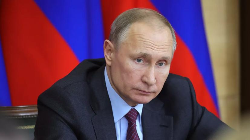 Путин ежедневно получает информацию о ситуации с коронавирусом