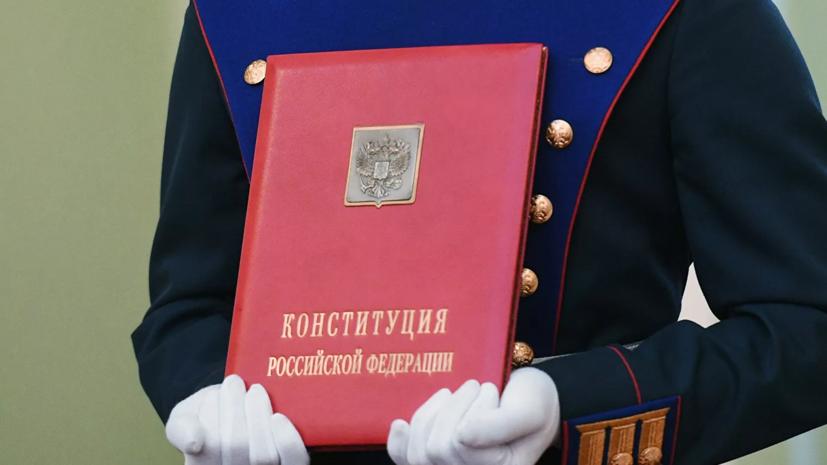 В Кремле объяснили необходимость поправки о Госсовете к Конституции