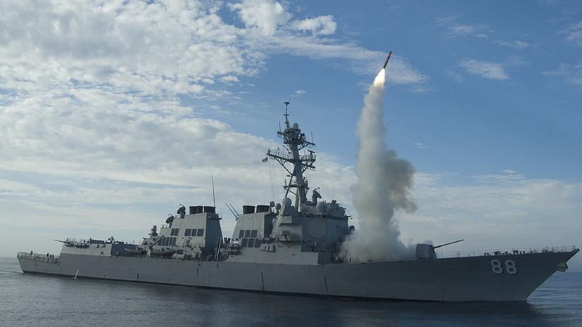 Ядерный порог: как размещение боеголовок W76-2 на подлодках США может повлиять на систему мировой безопасности