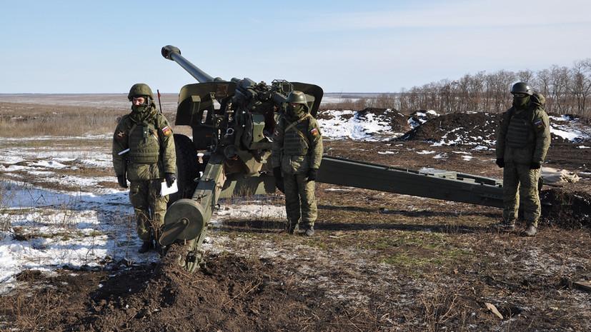 Артиллеристы ЦВО провели учения в Кемеровской области