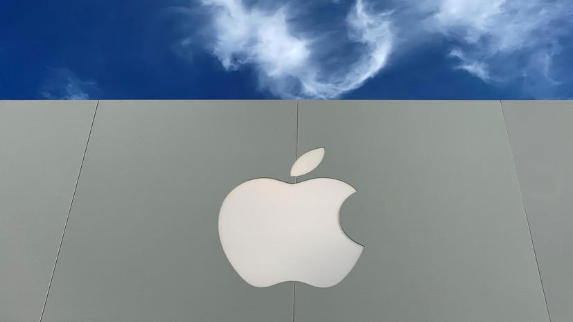В ЕП сочли неприемлемым обозначение Крыма российским в сервисах Apple