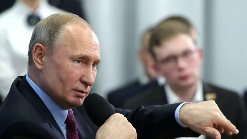 Путин: Москва готова к восстановлению диалога с Лондоном
