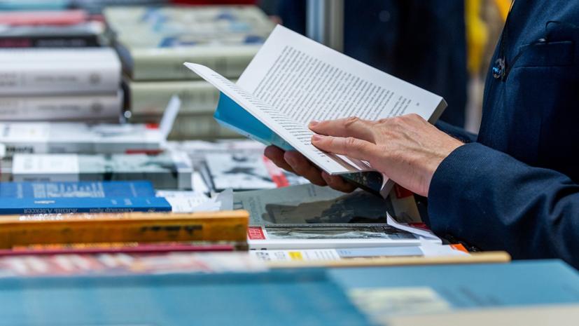 В Москве открылся книжный фестиваль «Букинист»