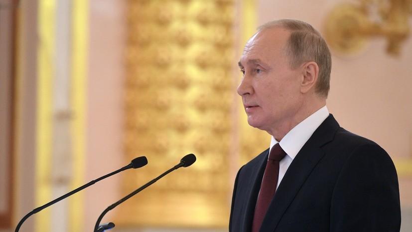 Путин пожелал новым зарубежным послам «почувствовать пульс России»