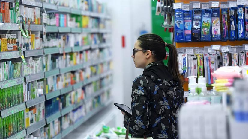 Путин призвал наказывать аптеки за завышение цен из-за коронавируса