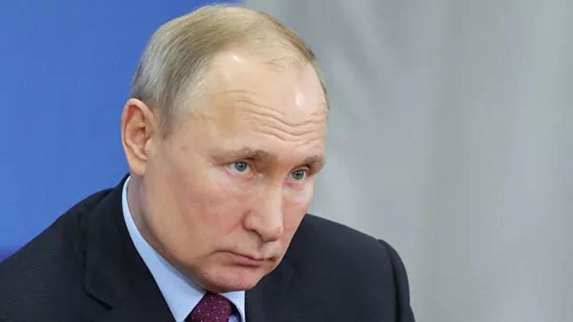 Путин заявил, что у нового правительства нет ни минуты на раскачку