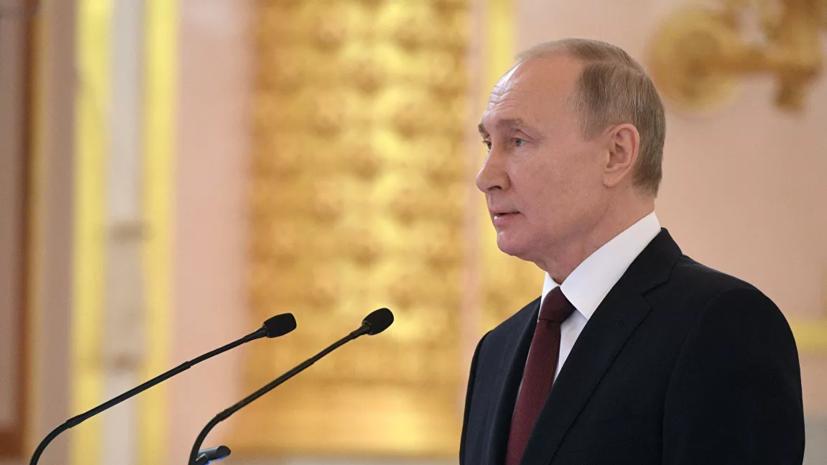 Путин потребовал от правительства прорыва в дебюрократизации