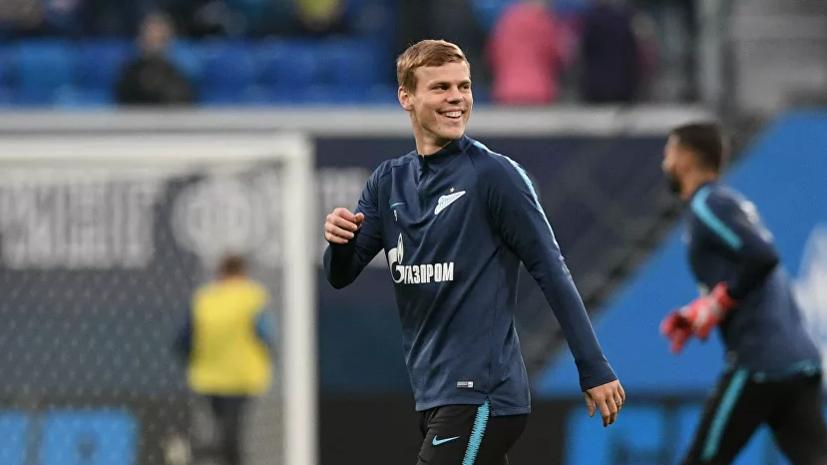 Кокорину предложили продолжить карьеру в «Балтике»