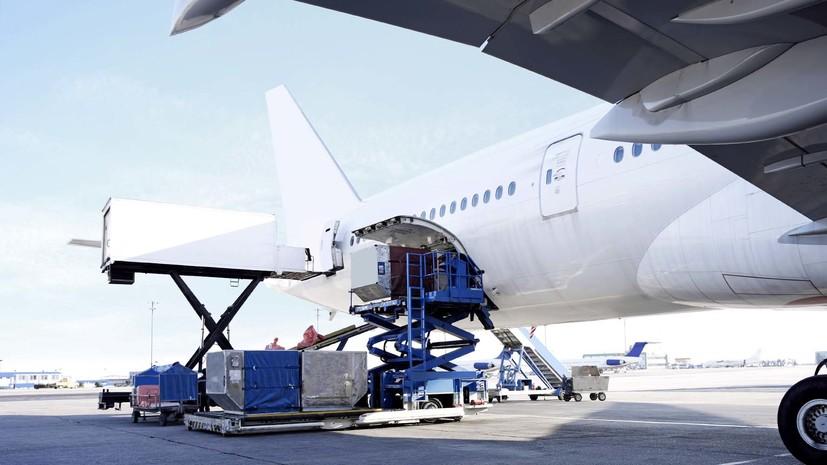 Нелётный сезон: почему мировой рынок грузовых авиаперевозок рекордно обвалился за десять лет