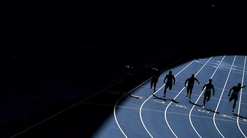 ФСПР временно будет финансировать легкоатлетические турниры