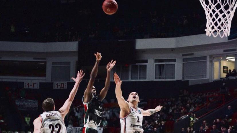 УНИКС победил «Ритас» в баскетбольном Еврокубке