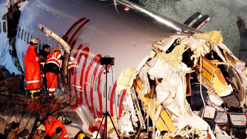 При жёсткой посадке самолёта в Стамбуле пострадали 139 человек