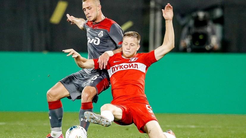 Гапонов заявил, что футболисты «Спартака» были серьёзно настроены на матч с «Локомотивом»