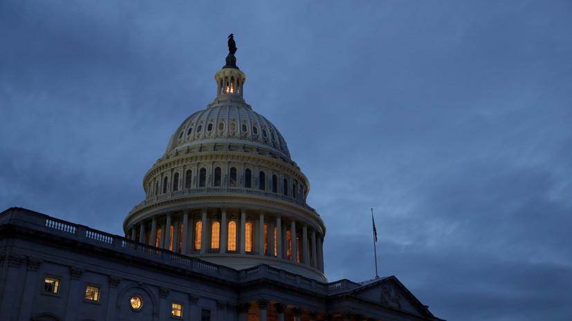Сенат оправдал Трампа в рамках процесса импичмента