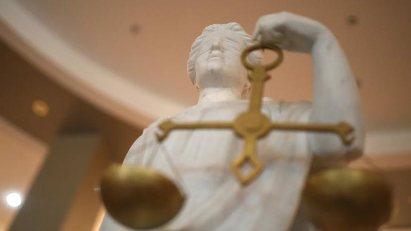 В Никулинском суде Москвы произошёл пожар
