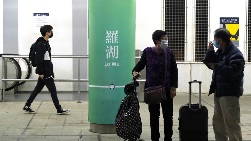 В КНР зафиксировали 19 случаев заражения иностранцев коронавирусом