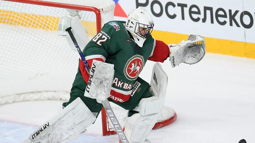 Билялов будет защищать ворота сборной России по хоккею в матче с Финляндией