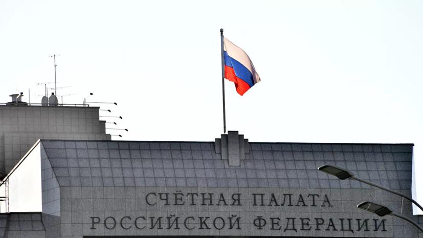 Песков прокомментировал оценку Счётной палатой правительства Медведева