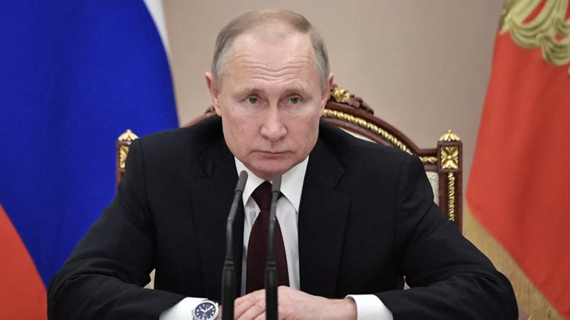 Путин подписал документ о создании должности зампреда Совбеза России