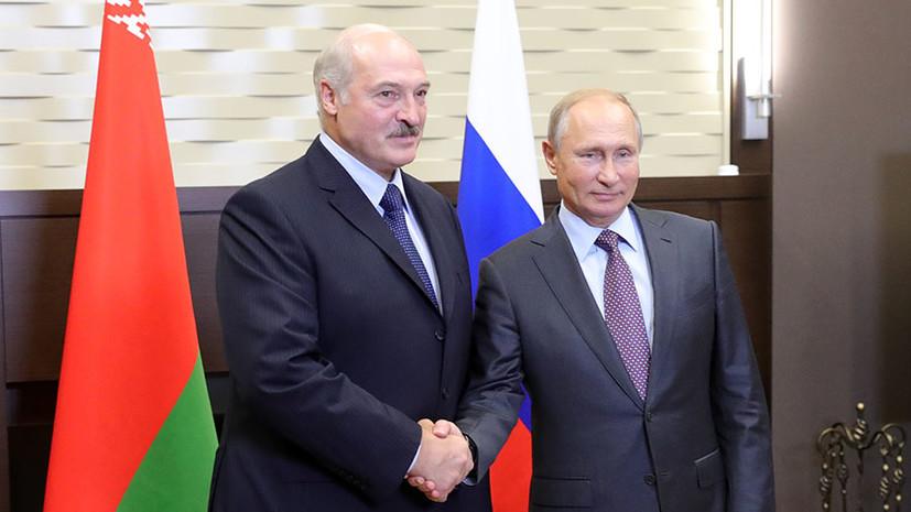 «Подходы будут сближены»: какие вопросы обсудят Путин и Лукашенко на встрече в Сочи