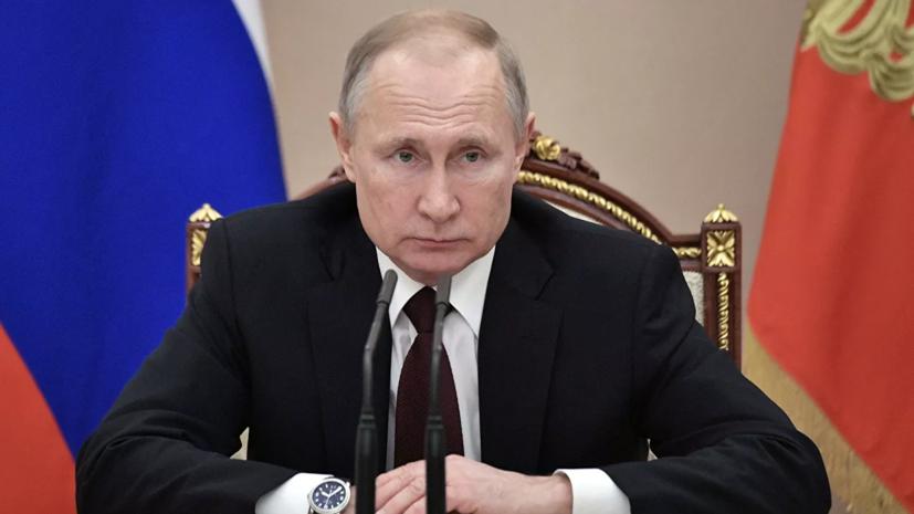 Путин уволил четырёх генералов МВД и МЧС