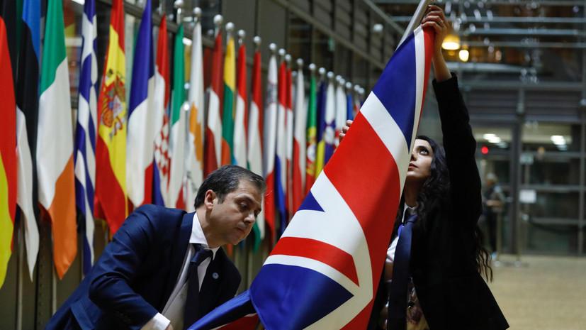 Британия намерена отменить пошлины на часть российских товаров
