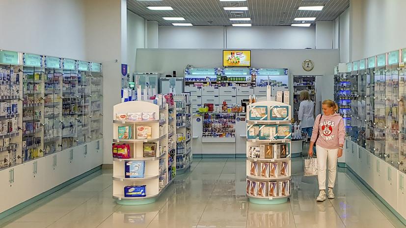 Минздрав утвердил список ввозимых в Россию психотропных препаратов